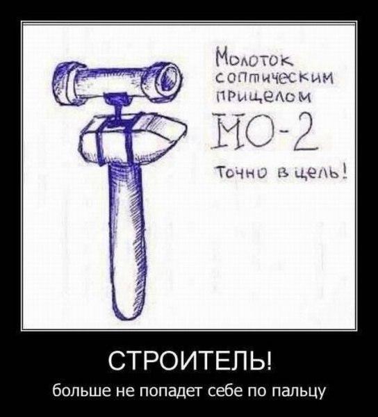 http://gviragon.ru/wp-content/uploads/2012/12/7.jpg